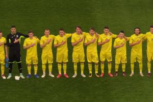 Збірна України U-19 програла Італії у відборі на Євро-2019