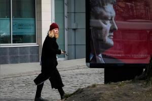 Переобрання Президента України на другий термін знаходить відгук у серці української революції