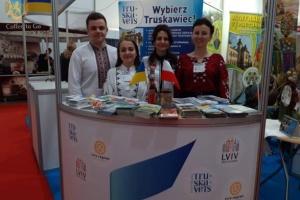 Львівщина представляє свої туристичні можливості на виставці в Польщі