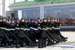 Les gardiens nationaux ont organisé une flash mob à Kyiv