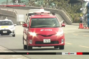 Почта Японии испытала автомобиль-беспилотник