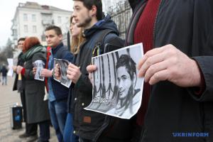 Под посольством РФ в Киеве требовали освободить Павла Гриба