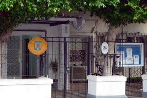 Румунія перенесе посольство до Єрусалима