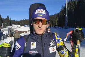 Дмитрий Пидручный стал 18-м в общем зачете Кубка мира по биатлону