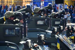 Протистояти РФ: Як США активізують взаємодію з Україною