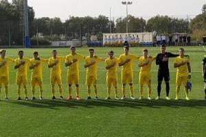 Юношеская сборная Украины по футболу U17 победила команду Косово в отборе Евро-2019