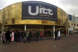 Глемпінг, космічний туризм і круїзи: що презентують регіони України на виставці UITT
