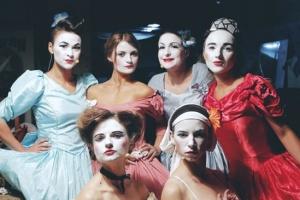 Dakh Daughters даст концерты в Линце и Инсбруке