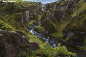 Популярный исландский каньон закрывают для туристов