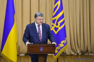 Ціна Криму для Росії уже становить $150 мільярдів і 10% ВВП - Президент