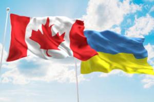 Єдина країна - Україна і світ / випуск 1110 /