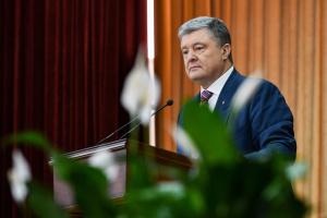 Порошенко: Фейки с олигархического канала — попытка подорвать имидж Украины