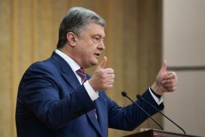 На выборах в ЕП не оправдались прогнозы об успехе популистов и евроскептиков - Порошенко