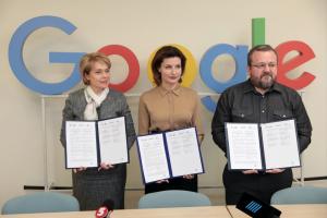 Інклюзивна освіта: Фонд Порошенка, Google-Україна і МОН підписали Меморандум
