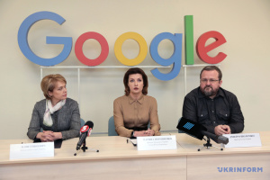 Inclusive education: Poroshenko Foundation, Google Ukraine, Education Ministry sign Memorandum. Photos