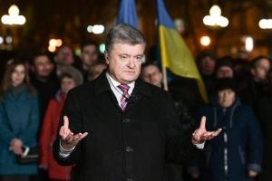 Армия, а не меморандумы является гарантом суверенитета Украины - Порошенко
