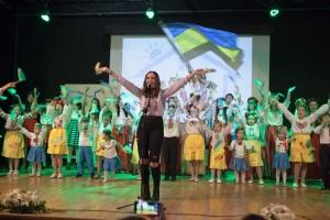 """В Аммані відбувся перший український фестиваль """"Я люблю Шевченка"""""""