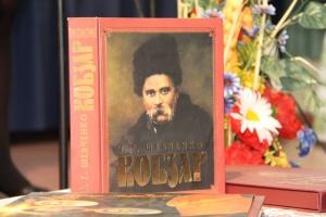 В іспанському Алькорконі провели вечір-концерт на вшанування Шевченка