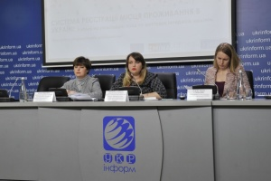 Граждане Украины, живущие не по месту регистрации. Презентация социологического исследования