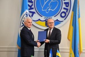 Ukrgidroenergo signiert Memorandum mit dem türkischen Unternehmen - Foto