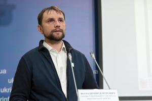 Владимир Вятрович, историк, пглава Украинского института национальной памяти