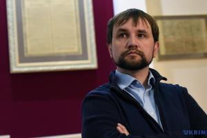 Вятрович сомневается, что останется директором УИНП