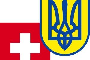 Українське товариство у Швейцарії вийшло у фінал нагороди ПАРЄ