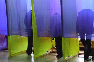 Всеукраїнська рада церков звернулася до громадян напередодні виборів