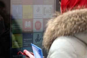 У Києві презентували інформаційний термінал Нацполіції