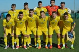 Молодіжна збірна України з футболу зіграла внічию з Латвією на Antalya Cup 2019
