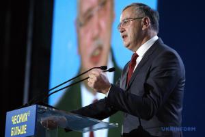 Гриценко сказал, с какими партиями пойдет на парламентские выборы