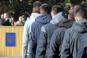 """""""Слуга народа"""" планирует отменить призыв на военную службу"""