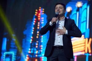 "Зеленський припиняє участь у проектах ""Кварталу 95"""