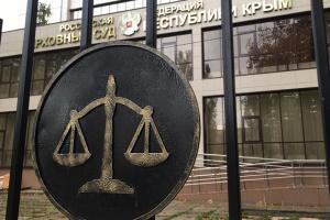 クリミア「裁判所」、政治囚2名の逮捕期間延長