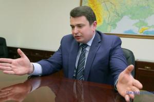 Комітет ВР розглянув постанову про звільнення Ситника