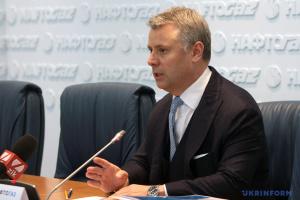 """Україна не сприймає """"нульовий варіант"""" із Газпромом — Вітренко"""