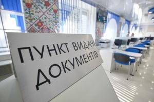 Громади отримують понад 230 мільйонів субвенцій на розбудову ЦНАПів – Шмигаль