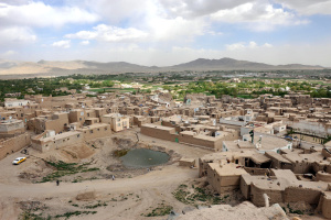 В Афганистане автобус наехал на мину – девять погибших