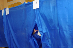 CEC registers 233 international observers for Ukraine's elections