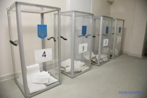 Выборы мэра Киева: ни один район еще не сдал протоколы