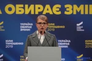 """Тимошенко має два зауваження до """"нормандського комюніке"""""""