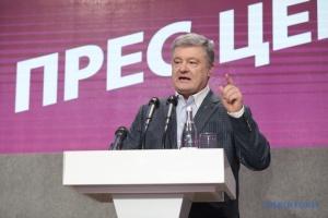 Порошенко: Наша команда захищатиме Православну церкву України від реваншу