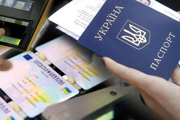 Ukrainians can now travel to Georgia using ID cards