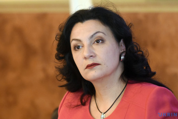 Ukraine interested in implementing TEN-T investment projects – Klympush-Tsintsadze