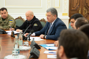 Poroshenko calls NSDC meeting on Ukroboronprom activities