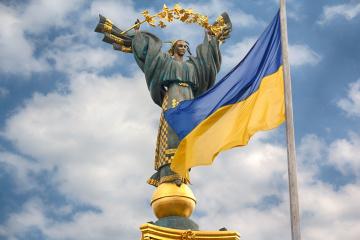 L'Ukraine célèbre aujourd'hui le 29e anniversaire de l'indépendance