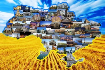Ukraine 39th in ranking of world's most powerful countries
