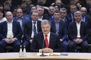 We must do everything for children to live in EU without leaving Ukraine – president