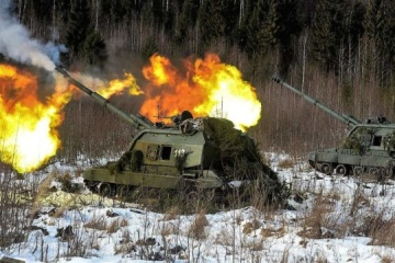 La Russie teste des munitions d'artillerie de haute précision dans le Donbass