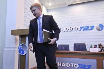Ministerkabinett entlässt Kobolew und ernennt Witrenko zum Vorstandsvorsitzenden von Naftogaz